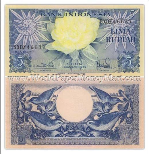 uang indonesia kuno 5 rupiah tahun 1959