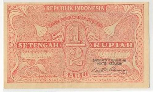 uang indonesia kuno setengah rupiah