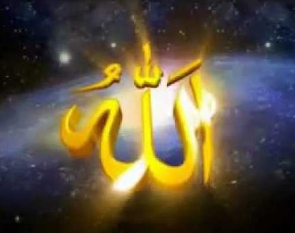 99 nama-nama Allah dalam Asmaul Husna